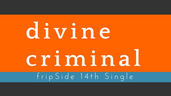 divine criminal